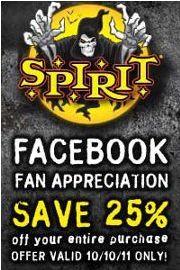 Spirit Halloween Printable Coupon