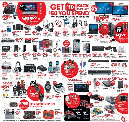 2012 Radio Shack Black Friday Ad | Black Friday Deals at