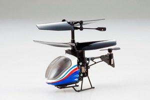 SOS-Silverlit-Nano-Falcon