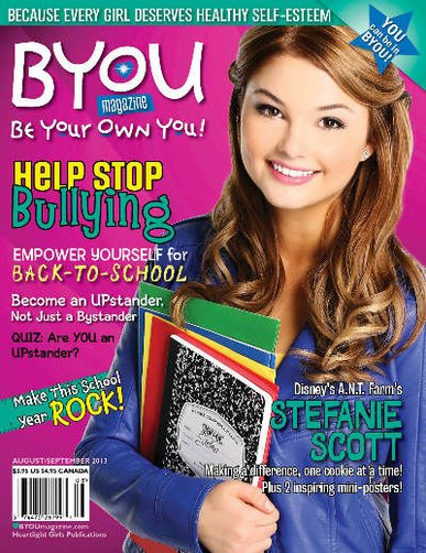 Byou-Magazine-Deal