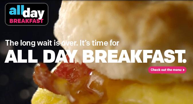 McDonalds-All-Day-Breakfast